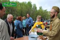 Полевая кухня 9 мая
