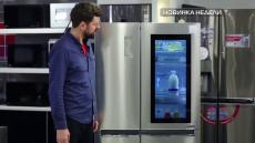Холодильник LG InstaView™ Door in Door в обзоре «Чудо техники»